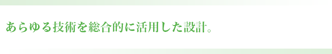 gyoumu4